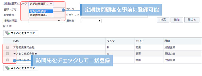 nippou2