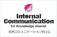 InternalCommunication