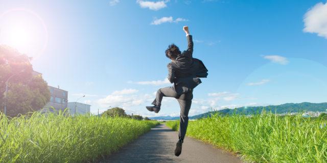 社員のモチベーション向上が生産性を上げる要因