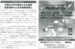 media-pdf